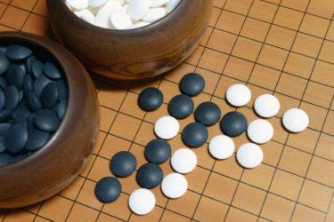 自分にできる囲碁普及について考えてみた